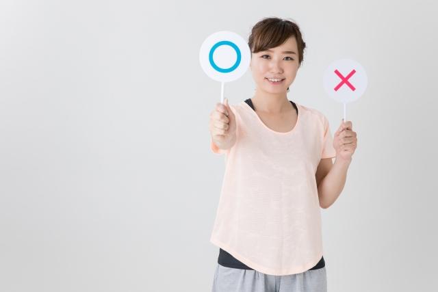 【エクスパ(EXPA)】口コミ・評判!